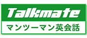 talkmate