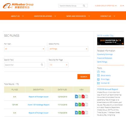 アリババのアニュアルレポートのホームページへのリンク画像です。